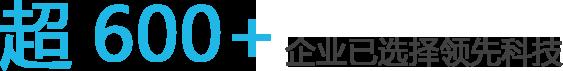 杭州乐虎国际娱乐登录科技-超过1000家企业选择乐虎国际娱乐登录科技呼叫中心管理系统